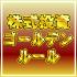 banner1_2368.jpg